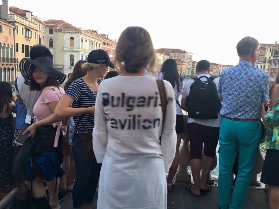 01_PUSHKAROVA_ PERFROMANCE Bulgarian pavilion Venice Biennale'17